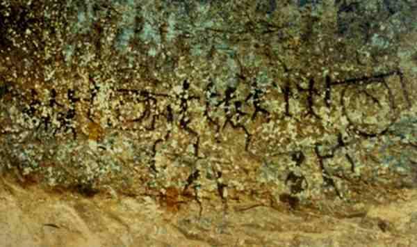 <multi>[en]Drawing in the cave of Ta Duang[fr]Dessin dans la grotte de Ta Duang</multi> - Kanchanaburi