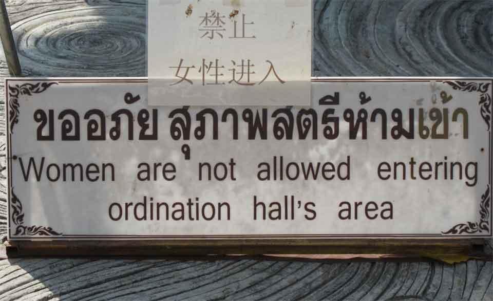 Wat Si Suphan - Entrée interdite aux femmes