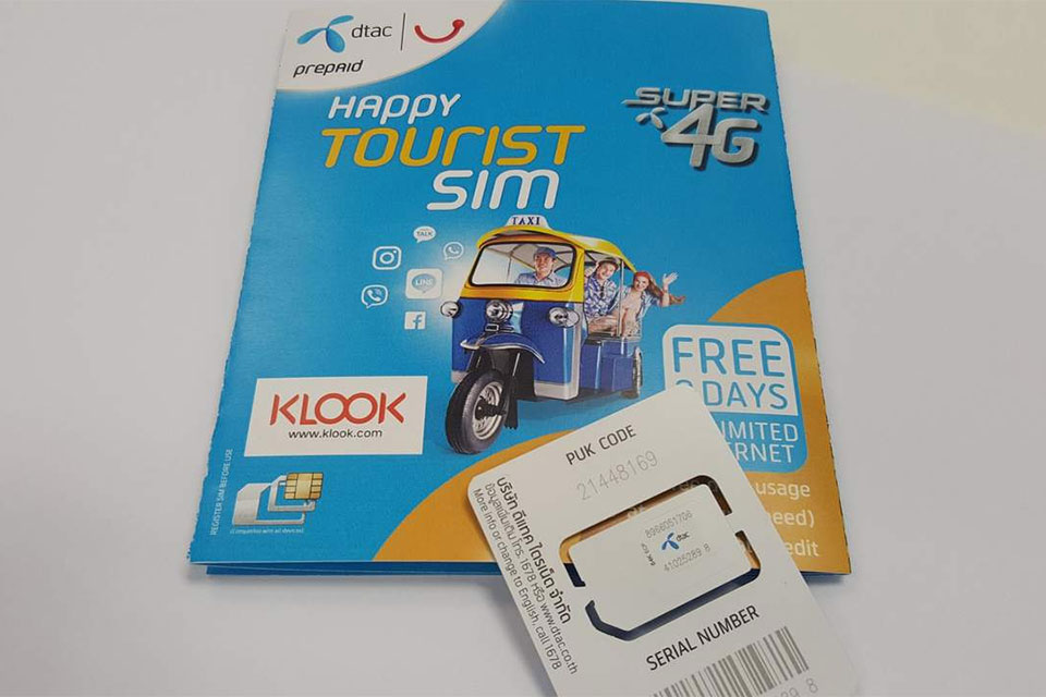 DTAC Happy Tourist 4G SIM Card